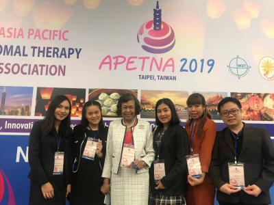 ภาพบรรยากาศงาน APETNA 2019 Conference in Taiwan ระหว่างวันที่ 21-24 พฤศจิกายน 2562